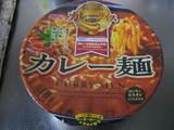 ファミマカレー麺