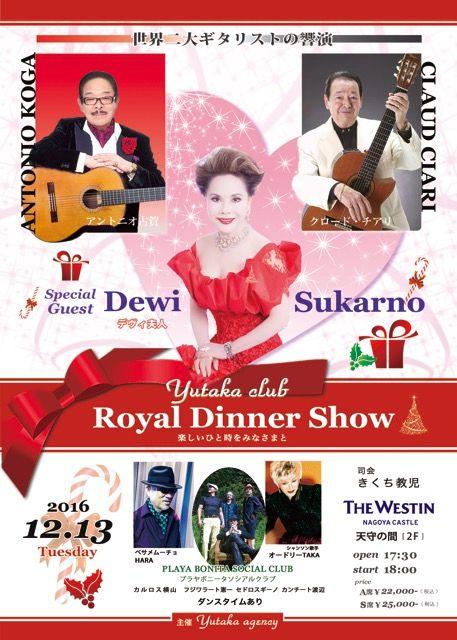 Royal Dinner Show