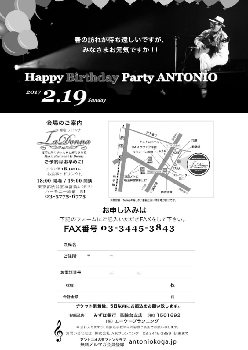 Birthday Party  A4__1