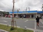 小笠原 人物 観光 2012-11-06 10-54-29 640x480