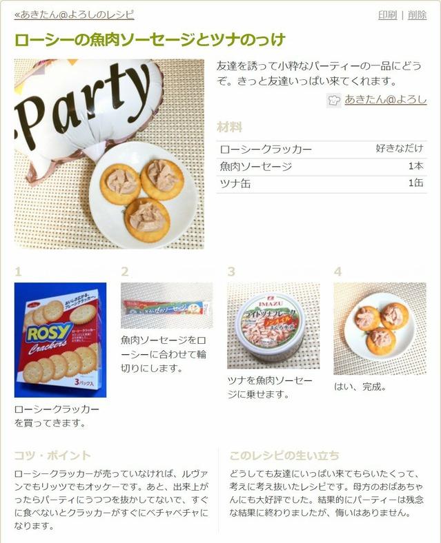 com_recipe_5020858