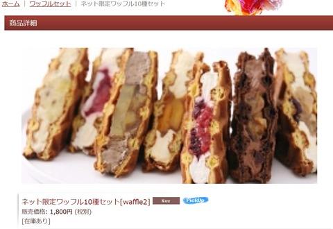 com_product_2
