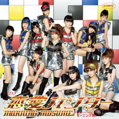 morningmusume