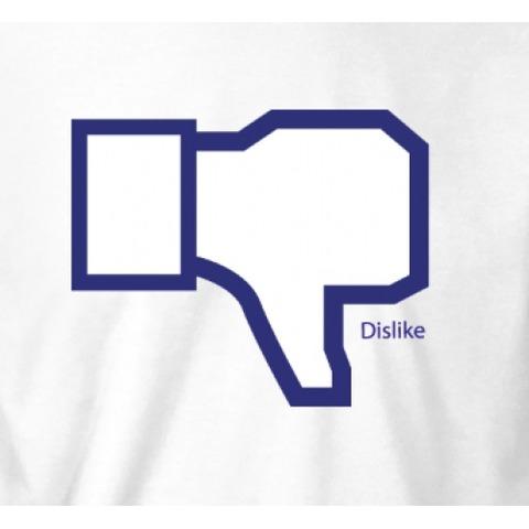 dislike_closeup-500x500