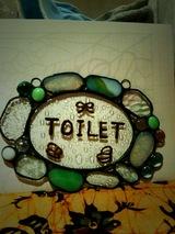トイレプレート