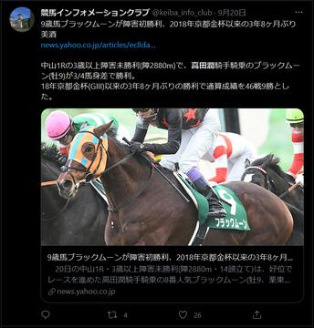 20210920高田潤06