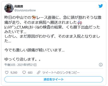 20210920高田潤02