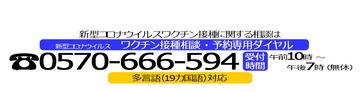 210805084939_0
