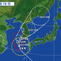 【天気】台風19号、韓半島を貫通か…猛威ふるった2010年台風7号を凌ぐ勢力