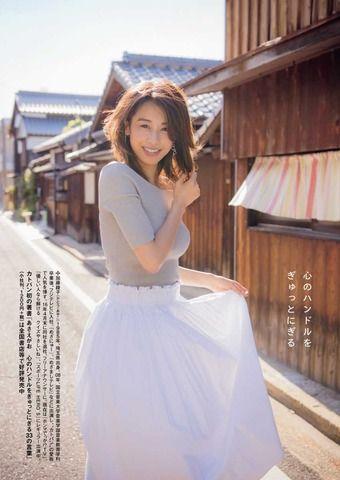 【衝撃】加藤綾子こんなに胸がデカかったwwwwww