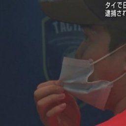 タイで日本人3人を監禁して逮捕された韓国人の男、ヤバイことになる…