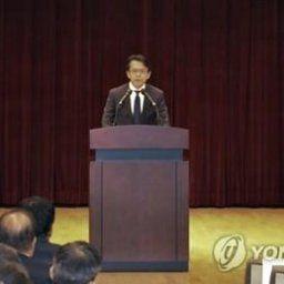 【韓国の反応】日本政府、韓国に進出した自国企業に「賠償してはいけない」説明会…「韓国の報道陣は締め出された」韓国マスコミ