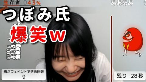 【動画あり】終身名誉処女・つぼみ、頭がおかしくなってしまう…
