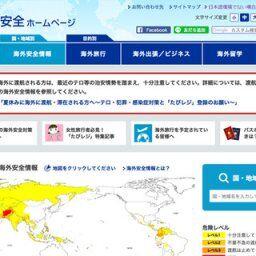 【注意】今週末、武漢から中国人が日本へ大量上陸へ。新型肺炎感染の恐れ