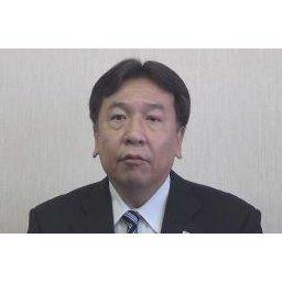 立憲民主党・枝野代表、政権交代準備開始 次の衆院選で「枝野政権ができる」