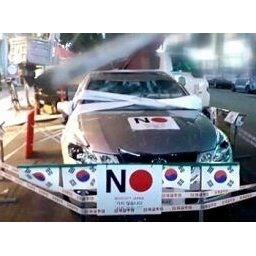 【究極の嫌韓】韓国トヨタさん、韓国市場をATM化www 利益を一銭も残さず全て日本に送金していたwww