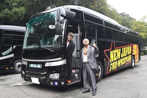 新日本、新日本バスは2台でユニット4つ。①本隊バス②その他ユニットあいのり?【プロレス2chまとめ】