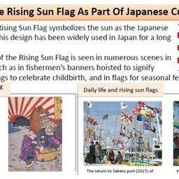 【韓国の反応】日本外務省、ホームページで「旭日旗」について説明…「日本文化の一部」「国際社会で受け入れられている」「韓国だけが戦犯旗と呼んで失礼な批判をしている」