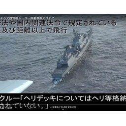 【速報】韓国側との協議打ち切り表明 「協議を韓国側と続けることはもはや困難」