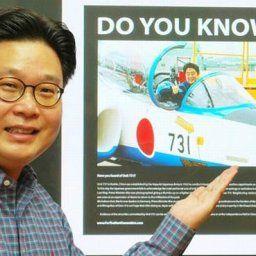 韓国人「軍艦島捏造映像を作った張本人、ソ・ギョンドク教授がこれまで行ってきた反日・愛国活動を見てみよう」