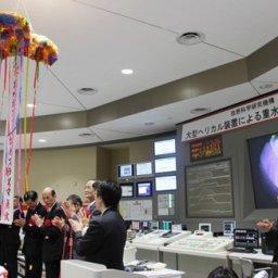 【韓国の反応】日本の核融合科学研究所、プラズマの電子温度6400万度を達成「核融合発電へ一歩」