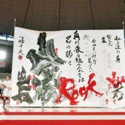 【韓国の反応】韓国人「日本の書道甲子園大会がすごい」