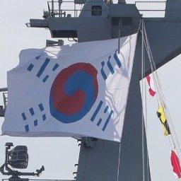 韓国人「韓国国際観艦式、朝鮮時代に製作された太極旗が掲げられる」