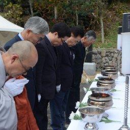 【韓国】太平洋戦争の韓国犠牲者300万人の合同慰霊祭、日本の真珠湾攻撃に合わせて開催