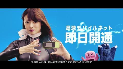【B地区】深田恭子さん、ピチピチ全身スーツで乳首が浮き上がってピンコ立ち…2ch「この画像は恥ずかしい!」「感じてるのか?」