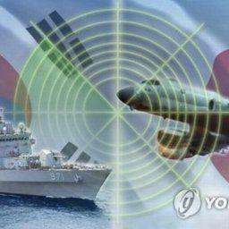 韓国政府、日本の一方的な主張に強い遺憾表明「事実確認もせずにメディアに主張掲載」=韓国の反応