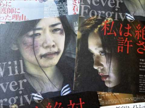 【ヌード】女優・平塚千瑛(31)目を覆う集団レイプ地獄が遂に公開…巨乳を揺らして号泣…