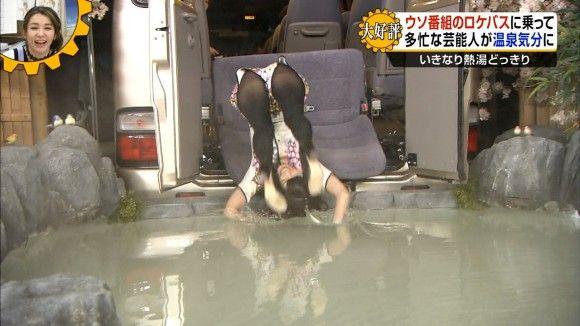 神田愛花アナ(37)の黒ストまんぐり返しなど今週のお宝