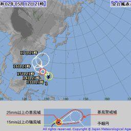 【それどころじゃない】 台風1号発生!!! 日本直撃コースへ!!!
