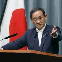【韓国の反応】日本政府「米朝会談のキャンセル、別に驚くようなことでもない」→韓国人発狂
