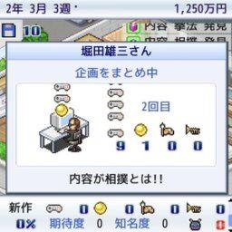 【朗報】加藤純一さん、カイロソフトのゲームで4万人も集めてしまう