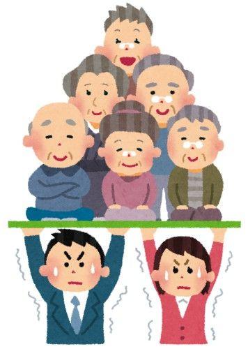 助けてー!お金持ちの高齢者がお金を使ってくれないの!日本経済が停滞