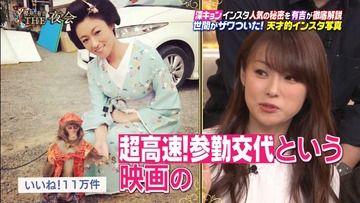 【画像】深田恭子のデビュー前かわえええええ