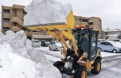 金沢・松寺団地で町会役員が行政に頼らず重機で除雪しだして13年目