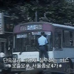 【画像多数】韓国人「韓国は超後進国だったのですか?」韓国の80年代の日常がマジでヤバ過ぎた‥ 韓国の反応