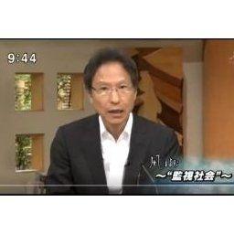 【動画】TBS姜尚中「誰だってテロ計画を妄想する!行動に移さないから犯罪にならない!何を考えても良い!」関口宏「思想の自由!」