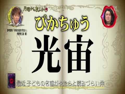 20130814_hatanohiroko_16