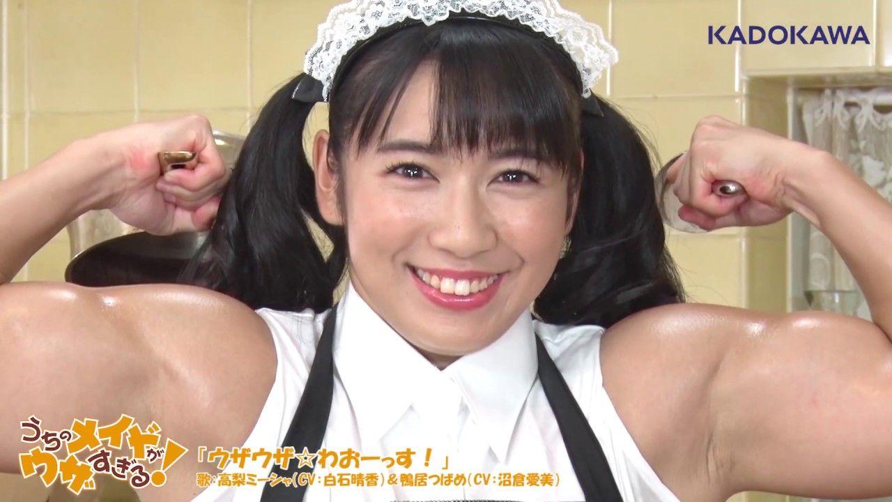 【画像】筋肉アイドルの才木玲佳さん、行くところまで行く