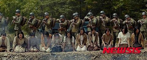 慰安婦映画「鬼郷」を見た日本人ら、涙流して「申し訳ない」 「日本政府の態度に腹が立つ」の反応も