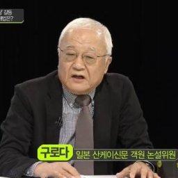 【反日愛国症候群】韓国人「日本人が韓国の不買運動を嘲笑!」韓国人はユニクロではなく日本製部品の入ったサムスンのスマフォを不買しろと発言!