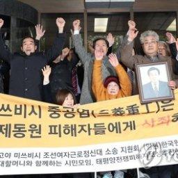 韓国外交部「これは最後通牒。先日、現実的な徴用工案を提示した。日本政府は真剣に検討しろ」