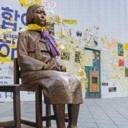 【速報】駐韓日本大使に帰国命令か!!! 韓国が焦り始めるwww
