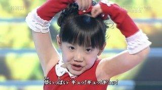芦田愛菜さん(12)、大成長する
