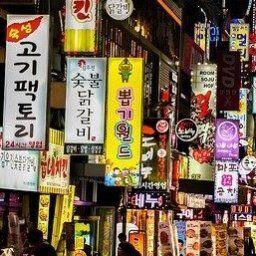 韓国のあの業界、ついに倒産閉店ラッシュ!!! 日本でゴリ押しするも失敗に終わるwww