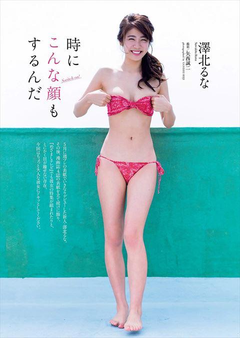 【画像】「めざましテレビ」で話題のスレンダー美女が大胆ビキニを披露wwwwwww