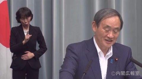菅官房長官の会見で記者がカールが無くなることについて質問し変な空気に 菅「食べたこと無い」